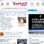 El motor de búsqueda más utilizado en Japón