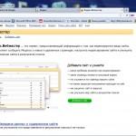 el motor de búsqueda más usado en rusia